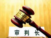 卓安刑事要闻速递(2014.11.27)-为你辩护网-卓安律师事务所